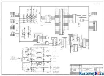 Микропроцессорная система управления