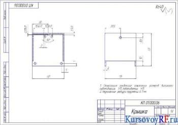 Курсовое проектирование и расчет датчика