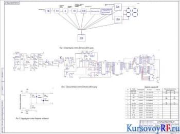 Курсовая разработка малогабаритного датчика уровня шума с чертежами