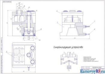 Выпрямитель потока – проектирование кондуктора