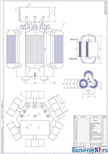 Разработка трансформатора ТМВМ-250/10