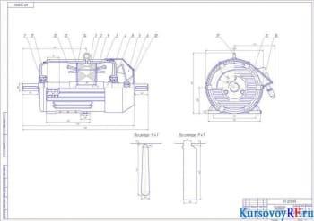 Проектирование асинхронного двигателя