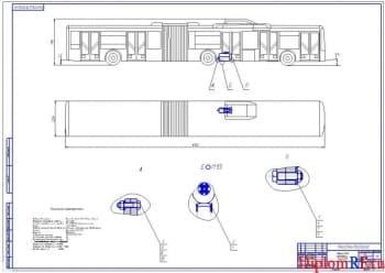 Разработка элемента трансмиссии -  коробки передач для установки на автобус МАЗ-215
