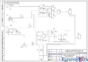 Разработка курсовая устройства автоматизации на микросхемах средней степени интеграции с чертежами
