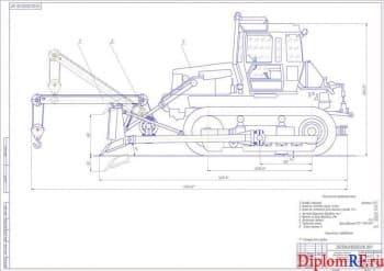 Проектирование навесного оборудования для трактора модели Агромаш-90ТГ