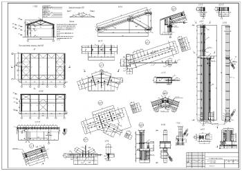 Проектирование цеха по ремонту зерноуборочных комбайнов