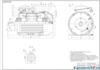Курсовое проектирование асинхронного трехфазного  двигателя с чертежами