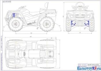 Разработка двухрычажной независимой подвески для мотовездехода