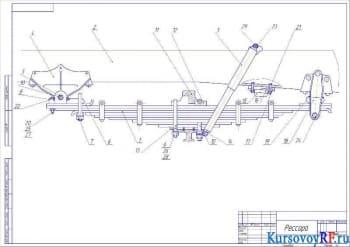 Курсовое проектирование по теории конструкции машин и оборудования