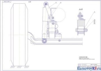 Курсовое проектирование и расчет элементов подвески автомобиля