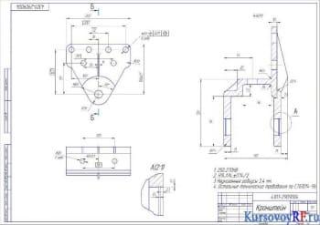 Курсовая разработка компоновки и системы грузового автомобиля