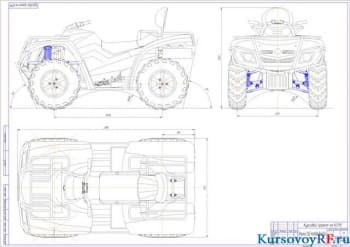 Конструкция подвески квадроцикла с расчетом параметров амортизатора