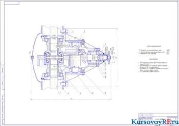 Курсовой расчет главной передачи грузового автомобиля ЗИЛ-130