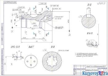 Разработка конструкции коробки переключения передач для автомобиля модели КамАЗ «Континент»