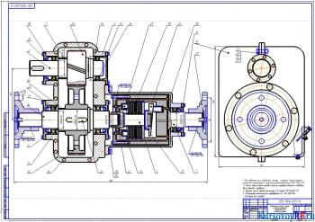 Разработка проекта раздаточной коробки передач