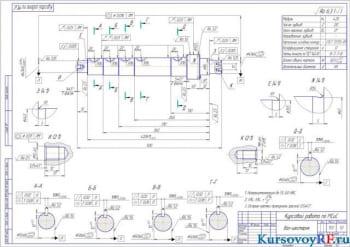 Коробка передач типа ЯМЗ-238П