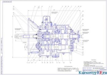 Курсовой проект грузового автомобиля с усовершенствованием коробки передач