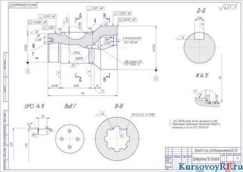 """Оптимизация передаточных чисел в коробке передач автомобиля КамАЗ 6460 """"Континент"""""""