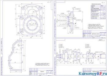 Курсовой расчет КПП машины ЕрАЗ-762В