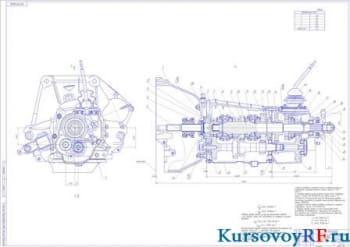 Анализ конструкции, рабоче процессы и проверочный расчет коробки передач автомобиля ВАЗ-2107