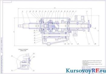 Проектирование коробки переключения передач автомобиля ГАЗ-21