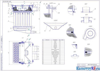 Силовая установка для плавающего гусеничного транспортера грузоподъемностью 3 тонны