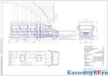 Конструкторский анализ автомобиля ЗИЛ-3250 АО