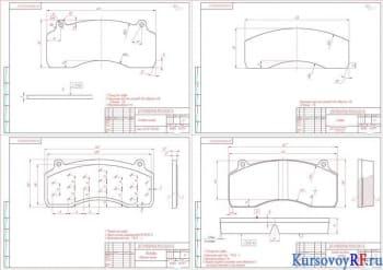 Курсовая разработка тормозного механизма для автомобиля тягача