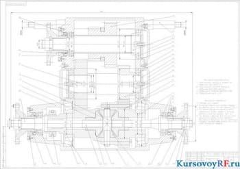 Курсовое проектирование раздаточной коробки с дифференциалом межосевым для автобуса в малом классе (4х4) с массой 4,5 тонны