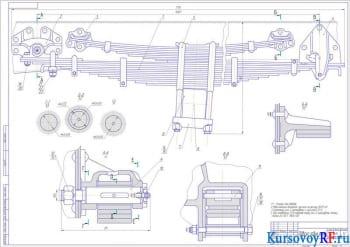 Расчет подвески и сцепления автомобиля на базе ЗИЛ-130