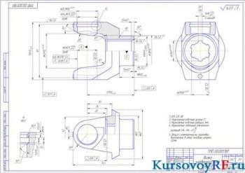 Проектирование элементов трансмиссии лесотранспортной машины