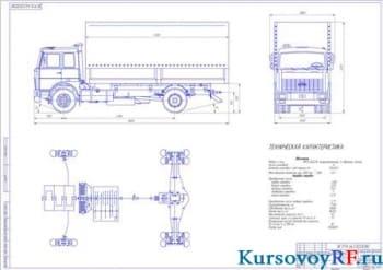 Проектирование грузового автомобиля МАЗ-5336 с разработкой карданной передачи