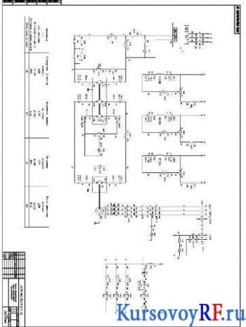 Курсовое проектирование лабораторного стенда