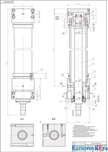 Разработка гидравлического привода