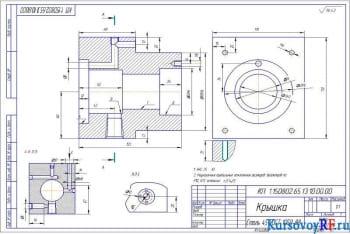 Проектирование гидравлического привода бетоносмесительного ковша