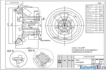 Проектирование гидромашины: аксиально-поршневой насос F11