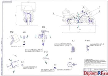 Разработка тормозной системы мотоцикла с полной массой 600 кг