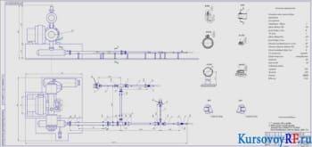 Установка пневматическая: курсовое проектирование и расчет для подачи сжатого воздуха
