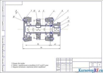 Силовой и кинематический расчёты механического привода