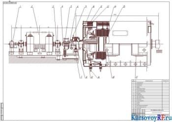 Проектирование турбогенератора ТВВ-160-2Е