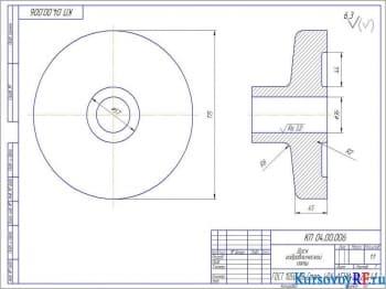 Построение комплексной характеристики агрегата электронасосного типа ЦНС 500-640