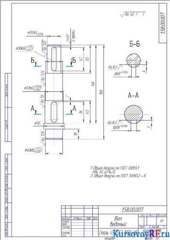 Курсовой расчет привода электромеханического типа