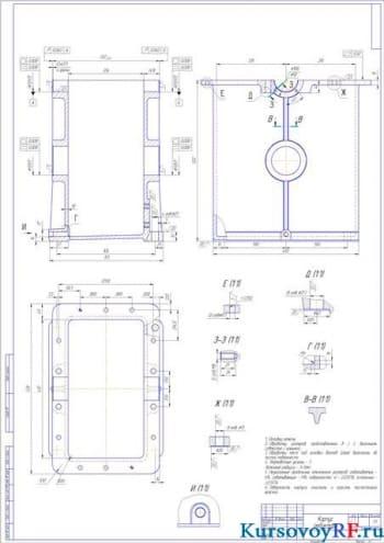 Курсовое проектирование шлифовального станка