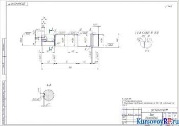 Технологический процесс на механическую обработку детали «Вал тихоходный»