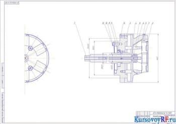 Создание технологического процесса изготовления «Сменного зубчатого колеса»
