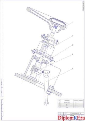 Модернизация рулевого управления трактора марки Т-30-69