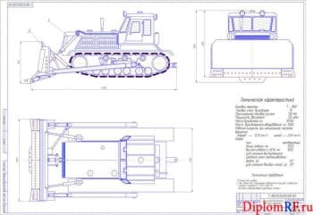 Модернизация конструкции отвала бульдозера на базе трактора Т-180