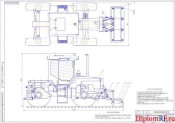 Разработка гидропривода и рабочего органа виброуплотняющей машины на базе колесного трактора ЛТЗ-155