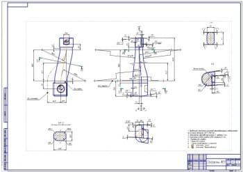 Рабочий чертеж детали стержень А1