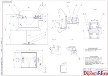 Реконструкция АТП с разработкой стенда сборки и разборки главной передачи грузовых автомобилей